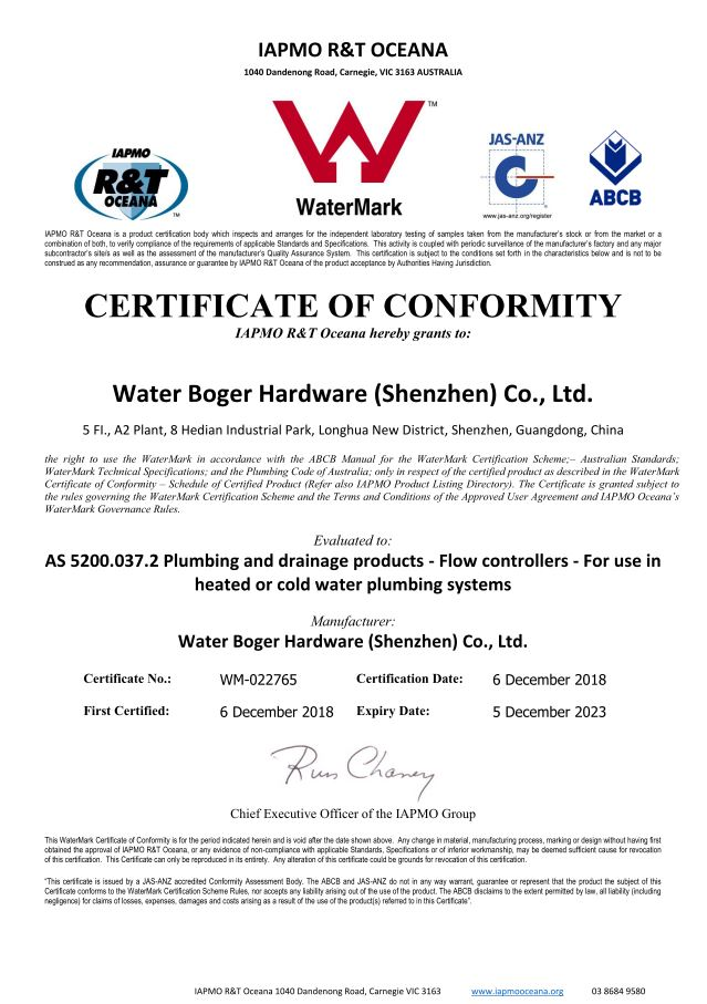 WaterMark Flow Controllers Pass